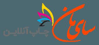 سایمان، چاپ آنلاین