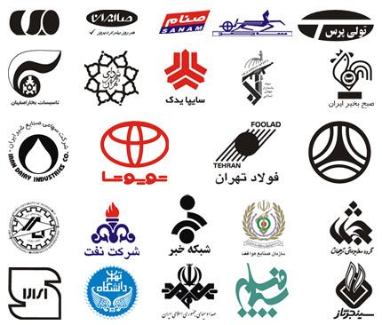 لوگوهای ایرانی